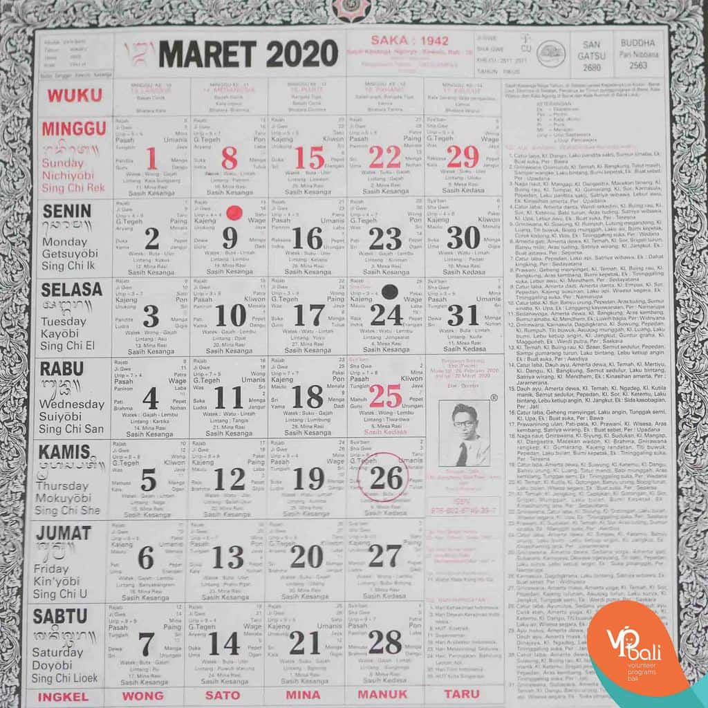 Balinese calendar is very unique.